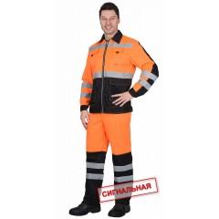 """Костюм """"Магистраль-Мастер"""": куртка, п/комб. оранжевый с чёрным и СОП"""
