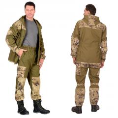 "Костюм ""Горка"" куртка, брюки (п-но палаточн.)  КМФ Саванна"