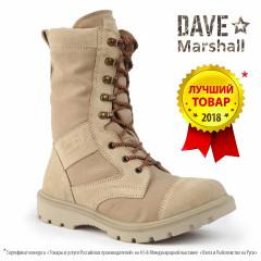 """Ботинки кожаные облегченные с высокими берцами AZIMUTH D-9"""""""