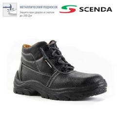 Ботинки кожаные RX S1 с МП
