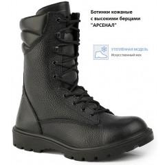Ботинки кожаные c высокими берцами утепленные АРСЕНАЛ ИМ